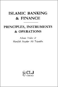 fiqh muamalat with islamic economics Iv) islamic area studies specific research topics: i) economic theory of fiqh al- muamalat (islamic transactions law) ii) islamic economic system in economic.