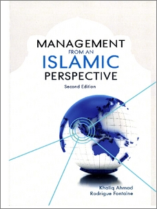 concept of short term and long term goals of islamic management Introduction this study examined the short- and long-term effects of a quality improvement collaborative on patient outcomes, professional performance, and structural aspects of chronic care management of type 2 diabetes in an integrated care setting.