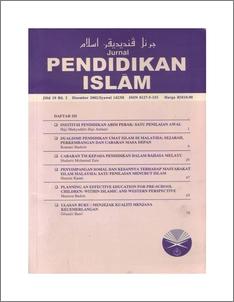 Dualisme Pendidikan Umat Islam Di Malaysia Sejarah Perkembangan Dan Cabaran Masa Depan Iium Repository Irep