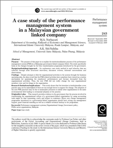 performance management group case study Kuan-chung (bill) wu hpm540: professor kamke hpm540: case study 3: performance management at intermountain healthcare 1 what is your assessment of the performance management system.